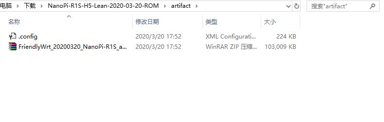 QQ20200321093835.png